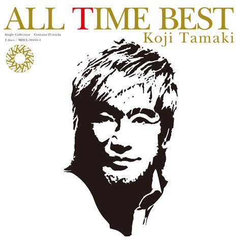all time best 玉置浩二ソロデビュー30周年記念初のオールタイムベスト2017年5月31日発売