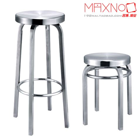 nordic ikea stainless steel metal bar stool bar stool ktv hotel reception outdoor barstool bar