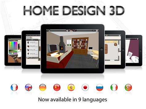 home design 3d gold ipad download 11 3d by livecad home design images home design software
