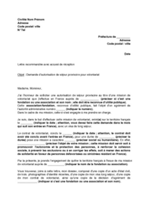 Exemple De Lettre De Motivation Volontariat International Lettre De Motivation Volontariat Employment Application