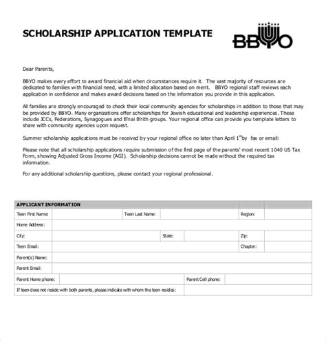 Free Downloadable Scholarship Application Form Download Free Premium Templates Forms Scholarship Email Template