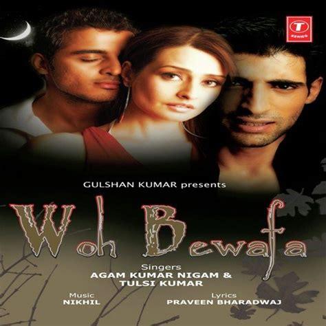 download bhojpuri video songdil laga ke bewafa se videos us bewafa ki yaad mein song by tulsi kumar and agam kumar