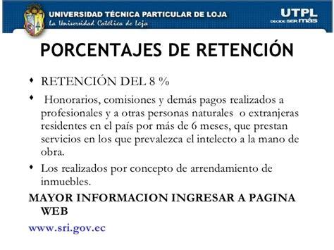 porcentaje de retencion por servicio contabilidad general i