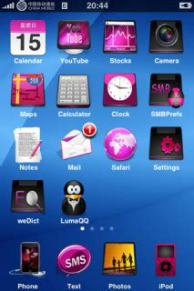 pink theme download for mobile download pink mac apple iphone theme nokia theme mobile