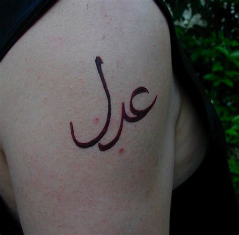 small arabic tattoo on arm tattooshunter com