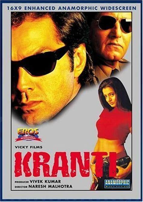 Watch Below 2002 Full Movie Kranti 2002 Full Hindi Movie Desirulez Me