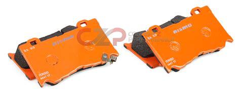 repair voice data communications 2010 nissan 370z lane departure warning service manual brake pad install 2010 nissan 370z service manual brake pad install 2010