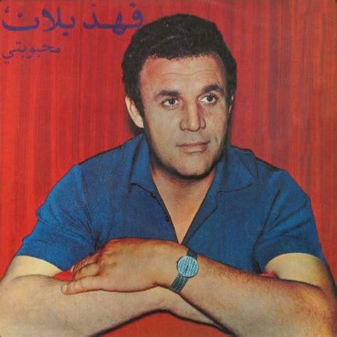 biography listening fahd ballan s biography free listening videos concerts
