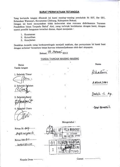 tkit tpq baitul aini contoh surat pernyataan tetangga untuk pendirian