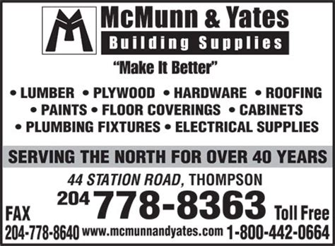Thompson Plumbing Supply by Mcmunn Yates Building Supplies 44 Station Rd Thompson Mb