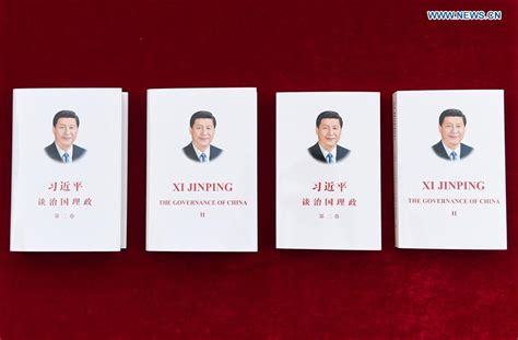 xi jinping s governance and the future of china books second volume of xi s book on governance published