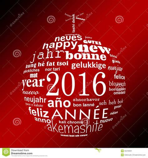 max gazzè buon compleanno testo cartolina d auguri multilingue della nuvola di parola