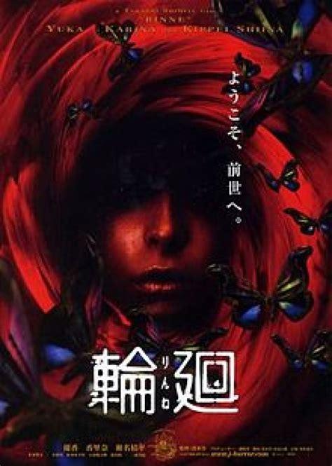 film rekomendasi horor 5 rekomendasi film horor jepang untuk menemani malam