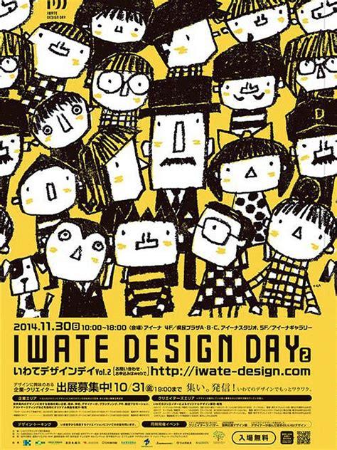 Plakat Japan by Japanese Poster Pinteres
