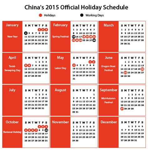 china announces official 2015 national holiday schedule