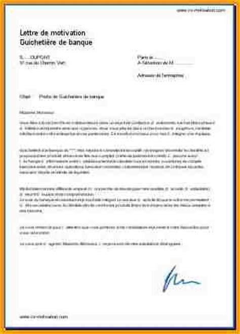 Lettre De Motivation Banque Conseiller Professionnel 10 Cv Guichetier Banque Lettre Administrative