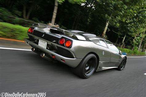 My Lamborghini Modify My Lamborghini