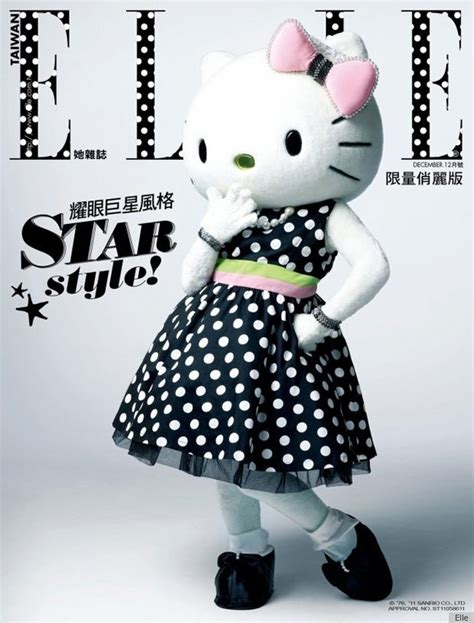 kitty elle magazine taiwan virideths world