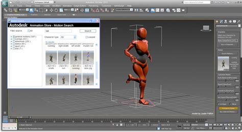autodesk ds max design  full keygen