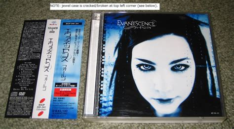 Evanescence Lithium 7 Vinyl - evanescence records lps vinyl and cds musicstack