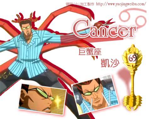 shiro tsuki ulasan 12 kunci emas dalam anime
