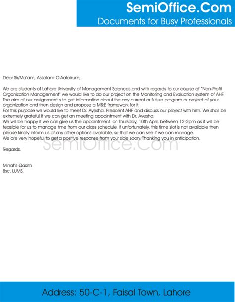 Appointment Letter Mail Request For Meeting Appointment Sle Letter