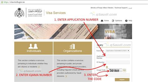 Mofa Number by How To Check Visa Status Permanent Family Visa Or