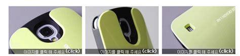 Lg G3 Powerful Cover Casing Armor Hardcase Bumper Sarung Gagah uag sgp casenew arrival iphone 6 iphone 6 plus lg g3
