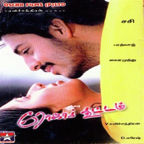download mp3 from roja puththam pudhu roja song by unnikrishnan from roja