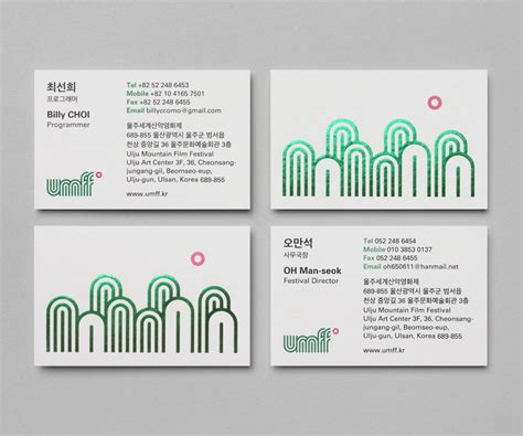 business card template with and instagram logo new logo for ulju mountain festival by studio fnt bp o