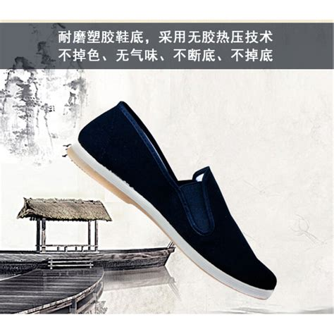 Sepatu Kicker Slip On Cowok sepatu kasual slip on pria size 39 black jakartanotebook
