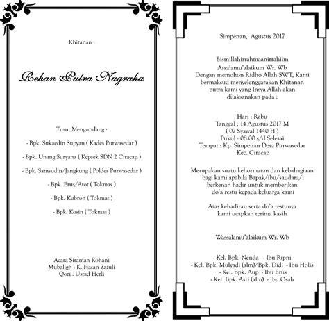 desain undangan pernikahan yang bisa di edit contoh undangan khitanan yang bisa di edit undangan me