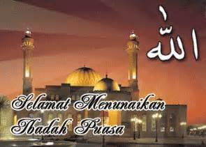 marhaban ya ramadhan albar