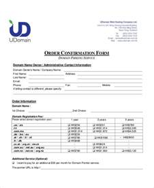 order confirmation template sle order confirmation form 6 exles in word pdf