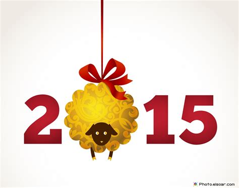 new year 2015 holidays you happy new year cards images wallpapers 2015