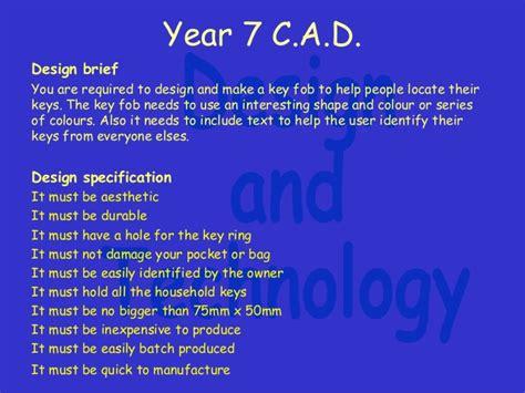 Design Brief Year 7 | year 7 cad 2015 version