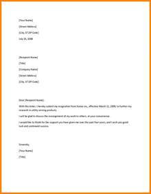 Resignation Letter Sle Effective Immediately Pdf Resign Letter Template Doc Simple Resignation Letters