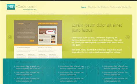 joomla layout design tutorial 60佳优秀的 photoshop 网页制作教程 下篇 梦想天空 山边小溪 博客园