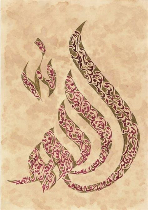 tattoo and namaz in islam 122 best images about arabic calligraphy on pinterest