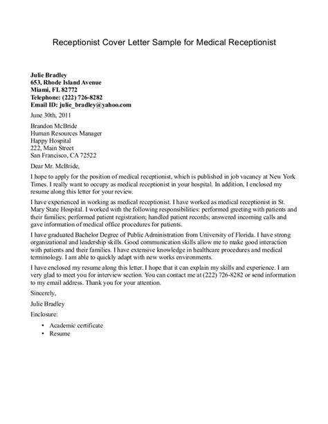 Medical Receptionist Cover Letter   Sample Cover Letters