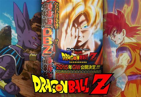imagenes nuevas de dragon ball z 2015 anuncian nueva pel 237 cula de dragon ball z para 2015 cine