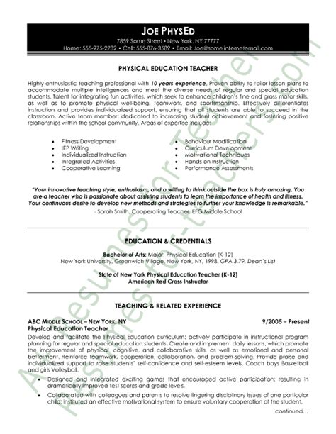 Resume Exles Physical Education Physical Education Resume Sle Page 1