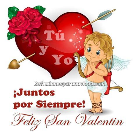 Imagenes De Amor De San Valentin Animadas | tarjetas de amor y amistad para enviar por whatsapp en san