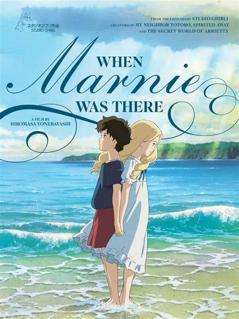 Ghibli New Film 2015 | when marnie was there an animated studio ghibli film