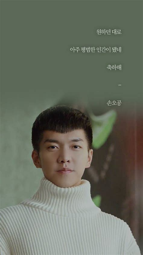 lee seung gi official facebook lee seung gi hwayugi official wallpapers 8 everything
