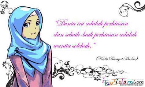 muslimah bisikan hati