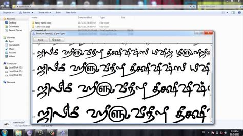 html tutorial in tamil tamil fonts free download for photoshop