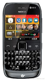 new nokia 702t qwerty keypad mobile price, features