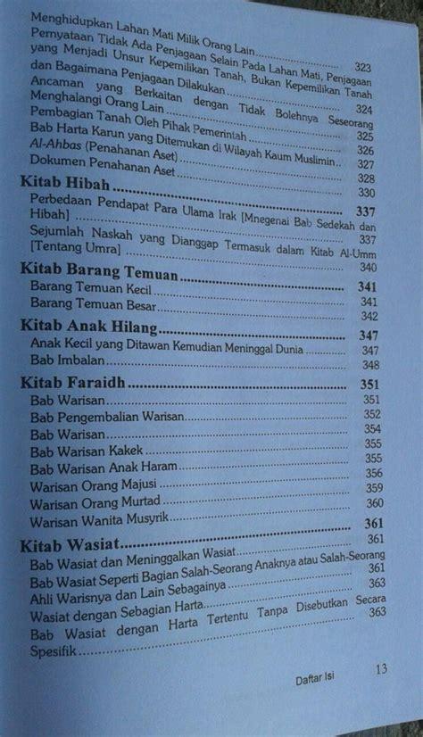 Terjemah Ihya Ulumuddin 1 Set 9 Jilid kitab al umm jilid 2