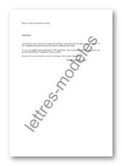 Modèle et exemple de lettres type : Accusé de réception d